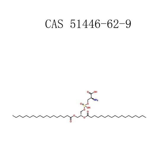 Фосфатидилсерин (DHM) (51446-62-9) Производители - Phcoker