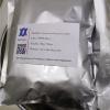 Pyrroloquinoline quinone (PQQ) (72909-34-3) Watengenezaji - Phcoker