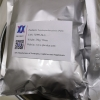 Pyrroloquinoline quinone (PQQ) (72909-34-3) მწარმოებლები - Phcoker