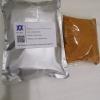 Pyrroloquinoline quinone dinodium מלח (122628-50-6) - Phcoker