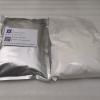 ຊື້ຜົງ Sesamol (533-31-3) ຜູ້ຜະລິດ - Phcoker Chemical