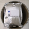 Buy Sesamol powder (533-31-3) Manufacturers - Phcoker Chemical