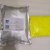 Sulforaphane (4478-93-7) تولید کنندگان - Phcoker Chemical