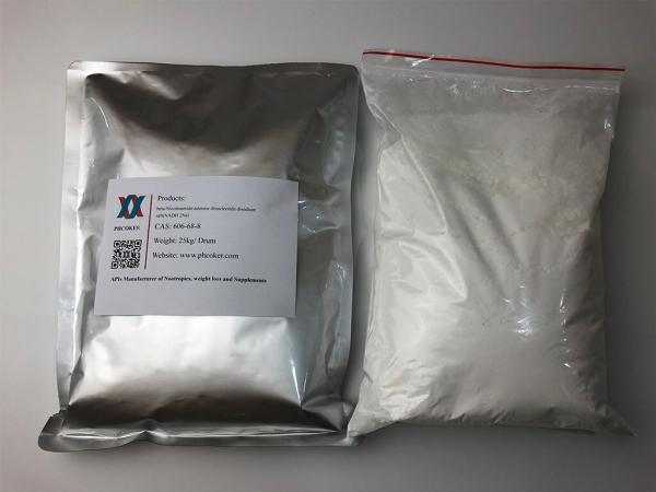 бета-Никотинамид аденине динуклеотиддин дисодиз тузу (NADH 2Na) 606-68-8