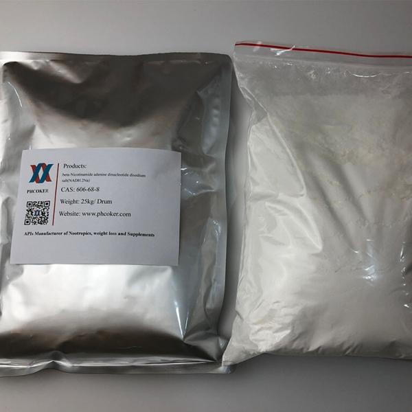 بيتا نيكوتيناميد الأدينين ثنائي النوكليوتيد ملح ثنائي الصوديوم (NADH 2Na) 606-68-8