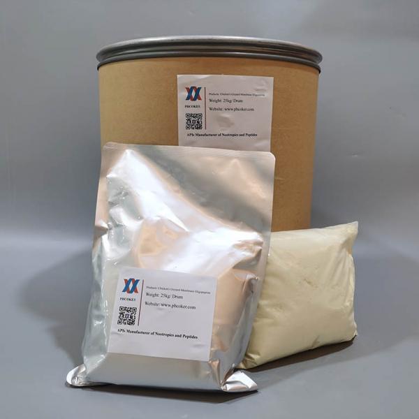 Тооктун Gizzard-Membrane Oligopeptide порошогу